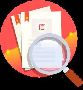 联合上海资信